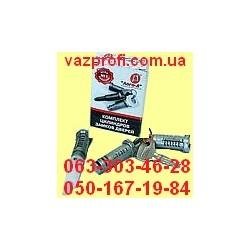 Цилиндр замка двери ВАЗ 2110-2115 личинкаЛого-Д