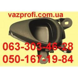 Ручка внутренняя ВАЗ 2123 Нива Шевроле правая