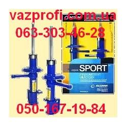 Стойки, амортизаторы, АСОМИ, ВАЗ 2110, ВАЗ 2111, ВАЗ 2112 передние, Спорт с занижением 50 мм