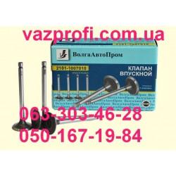 Клапан выпускной ВАЗ 2101, ВАЗ 2102, ВАЗ 2103, ВАЗ 2104, ВАЗ 2105, ВАЗ 2106, ВАЗ 2107, Нива