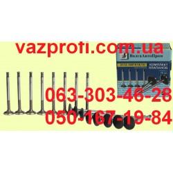 Клапан ГРМ ВАЗ 2112, ВАЗ 2170 Приора, Калина (компл. 16 шт) ВОЛГААВТОПРОМ
