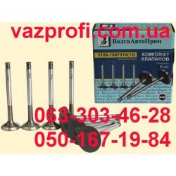 Клапан ГРМ ВАЗ 2101, ВАЗ 2103, ВАЗ 2107, ВАЗ 2121, ВАЗ 21214, ВАЗ 2123 Нива ВОЛГААВТОПРОМ