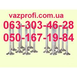 Клапан ГРМ ВАЗ 2112, ВАЗ 2170 Приора, Калина компл. 16 штТольятти