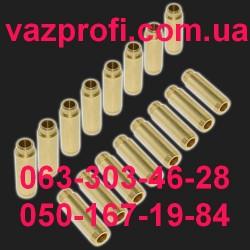 Направляющие втулки клапанов Латунные 2108, ВАЗ 2109, ВАЗ 2110, ВАЗ 2112, ВАЗ 2114, ВАЗ 1118 Калина