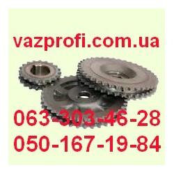 Шестерня ГРМ, звезда ВАЗ 2101, ВАЗ 2102, ВАЗ 2103, ВАЗ 2104, ВАЗ 2105, ВАЗ 2106, ВАЗ 2107