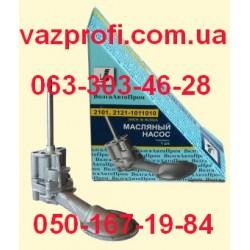 Насос масляный, маслонасос ВАЗ 2121, ВАЗ 21213, ВАЗ 21214, ВАЗ 2123 Нива Шевроле ВолгаАвтоПром