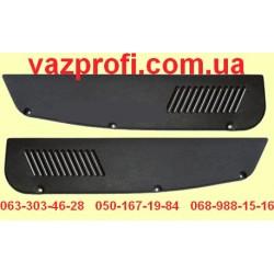 Карман обивки задних дверей ВАЗ 2110
