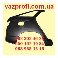 Крыло заднее правое ВАЗ 2112