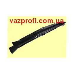 Усилитель брызговика (стрела) ВАЗ 2110 левый в сборе
