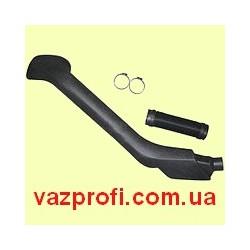 Шноркель ВАЗ 2123