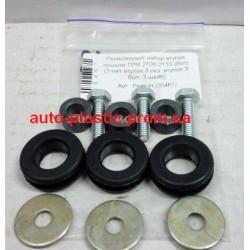 Ремкомплект втулок крышки ГРМ 2108-2110 (8кл) (3 металлических втулки,3 резиновыхвтулки,3 болта, 3 шайбы)