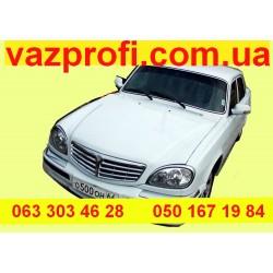 Передний бампер ГАЗ 31105 АЙСБЕРГ цвет №3