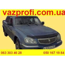 Передний бампер ГАЗ 31105 АТЛАНТИК, №7 синий металлик . Заводской.