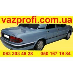 Передний бампер ГАЗ 31105 ЛУННАЯ РАДУГА , №8 светло-голубой металлик  Заводской.