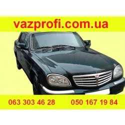 Передний бампер ГАЗ 31105 МАЛАХИТ, цвет №11 темно-зеленый металлик Заводской.