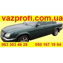 Передний бампер ГАЗ 31105 АНГАРА , №12 бирюзовый  металлик Заводской.