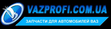 VAZPROFI